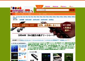 onlinelaserjp.com