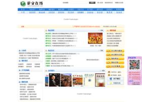 onlinelunwen.com