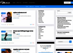 onlinemaharashtra.com