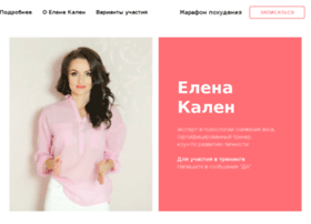 onlinemarafon.ru