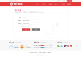 onlinemaza.com