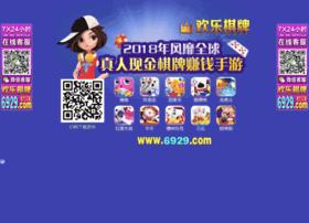 onlinemla.com