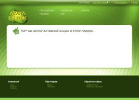 onlinemultik.ru
