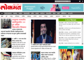 onlinenews1.lokmat.com