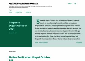 onlinenewspakistan.blogspot.com