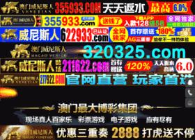 onlinenewspapersbd.com