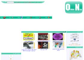 onlineniaz.com