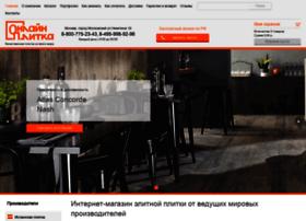onlineplitka.ru
