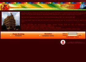 onlinepooja.siddhivinayak.org