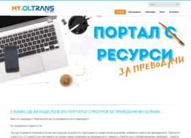 onlineprevodi.com