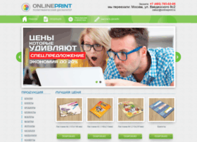 onlineprint.ru