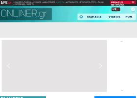 onliner.gr