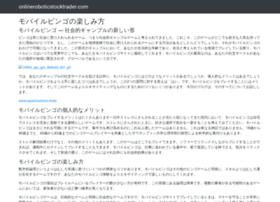onlineroboticstocktrader.com