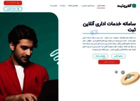 onlinesabt.com