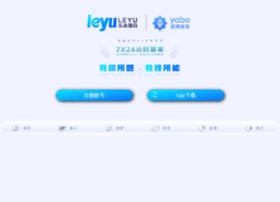 onlineshoppingmania.com