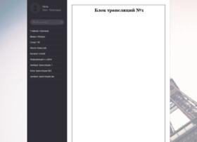 onlinesoccer.my1.ru