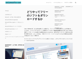 onlinesofts.com