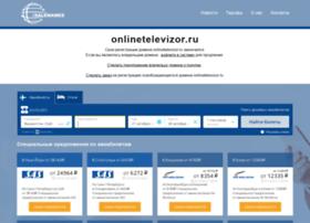 onlinetelevizor.ru