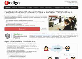 onlinetestpad.ru