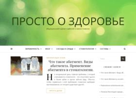 onlinetiande.ru