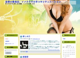 onlinetourtips.com