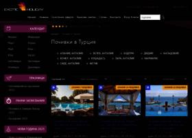 onlinetravel.bg