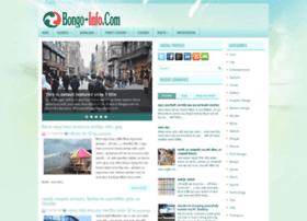 onlinevillagebd.blogspot.com