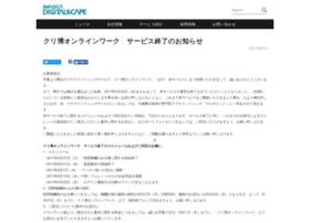 onlinework.jp