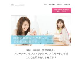 onlineworks.finc.co.jp