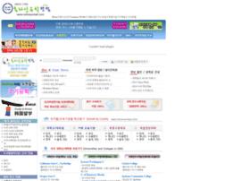 onlineyuhak.com