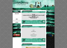 onllyallah.mahdiblog.com