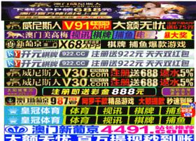 only-golf.com