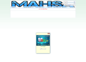 only-ma.miyanali.com