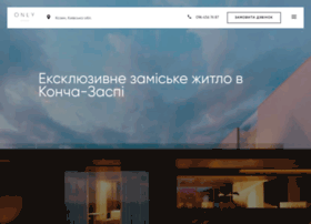 only.com.ua