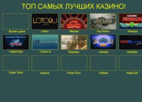 onlyanons.ru