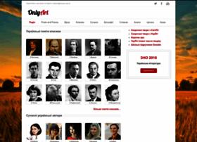 onlyart.org.ua