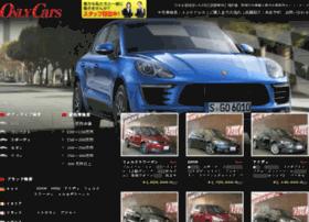 onlycars.co.jp
