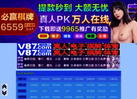 Onlyfunnystories.com