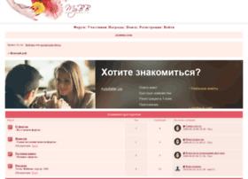 onlygirl.rusff.ru