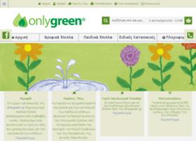 onlygreen.gr