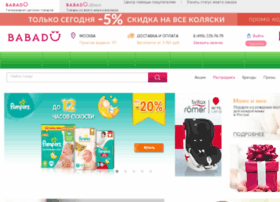 onlymarket.ru