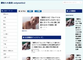 onlymetin2.com