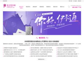 onlymr.com