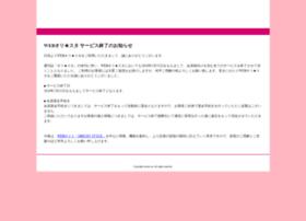 onlystar.oricon.co.jp