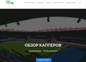 onlywin.ru