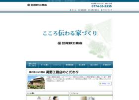 ono-komuten.co.jp