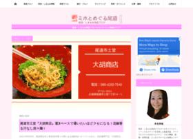 onomichi-miho.com