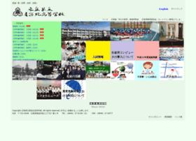 onomichikita-h.hiroshima-c.ed.jp