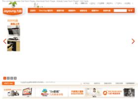 onondo.com