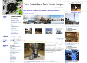 onovosibe.ru